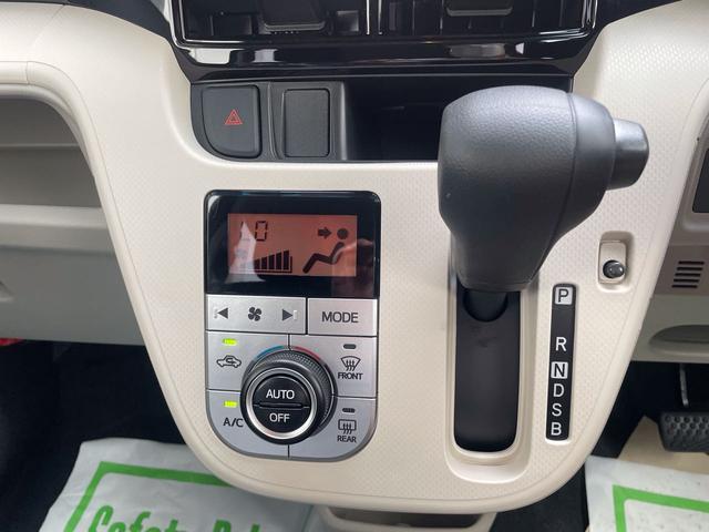 XリミテッドII SAIII 2WD スマートアシスト オートライト オートエアコン 14インチアルミホイール オートハイビーム(6枚目)