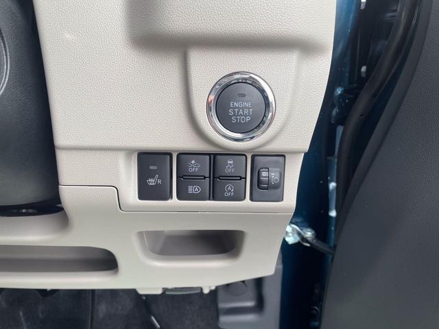 XリミテッドII SAIII 2WD スマートアシスト オートライト オートエアコン 14インチアルミホイール オートハイビーム(10枚目)