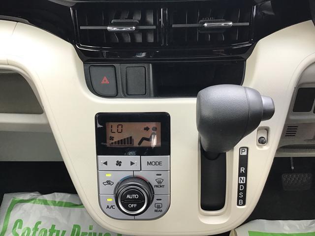 XリミテッドII SAIII 2WD スマートアシスト オートライト オートエアコン 14インチアルミホイール オートハイビーム(17枚目)