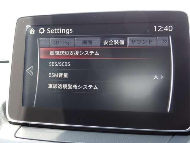 「マツダ」「CX-3」「SUV・クロカン」「山形県」の中古車12