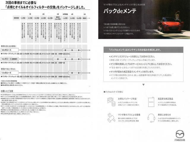 「マツダ」「CX-30」「SUV・クロカン」「山形県」の中古車13