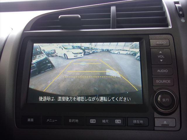 ZS HDDナビパッケージ バックカメラ オートライトETC(9枚目)