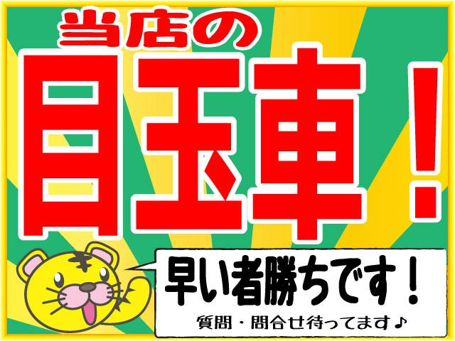 ハイウェイスター 純正HDDナビ アラウンドビューモニター(2枚目)