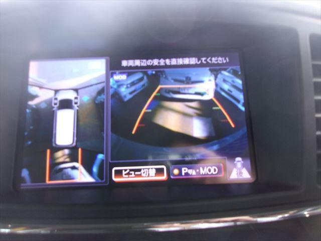 アラウンドビューモニター装備!!駐車時モニター画面に車を空から見ている様に映ります!全方位の安全を確かめられるので駐車が苦手な方でもラクラク駐車ができちゃいます♪