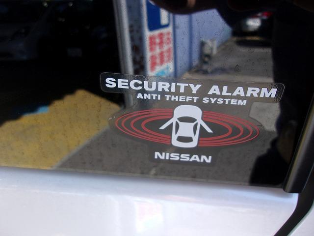 セキュリティアラーム付きなので安全対策はバッチリです。