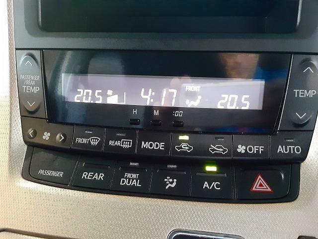 2.4Z ゴールデンアイズII カロッツェリアHDDサイバーナビ フルセグTV バックカメラ ブルートュース 両側電動スライド 電動バックドア フリップダウンモニター クルコン コーナーセンサー ハーフレザーオットマンシート ETC(6枚目)