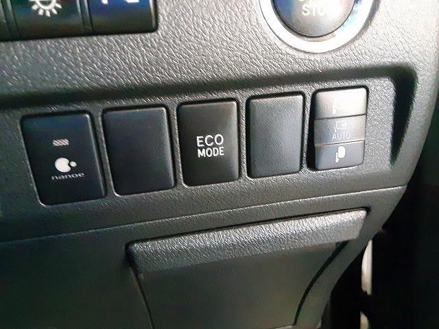 2.4Z ゴールデンアイズII カロッツェリアHDDサイバーナビ フルセグTV バックカメラ ブルートュース 両側電動スライド 電動バックドア フリップダウンモニター クルコン コーナーセンサー ハーフレザーオットマンシート ETC(16枚目)