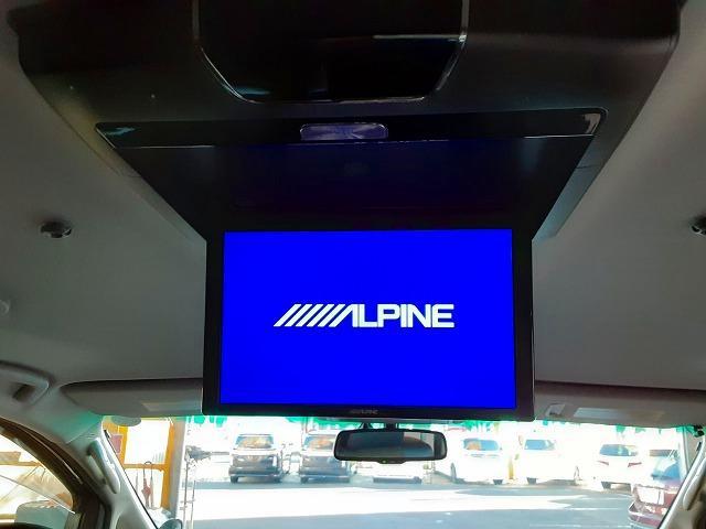 2.4Z ゴールデンアイズII カロッツェリアHDDサイバーナビ フルセグTV バックカメラ ブルートュース 両側電動スライド 電動バックドア フリップダウンモニター クルコン コーナーセンサー ハーフレザーオットマンシート ETC(22枚目)