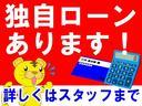 トヨタ ヴォクシー ZS 純正HDDナビ バックモニター ETC パドルシフト