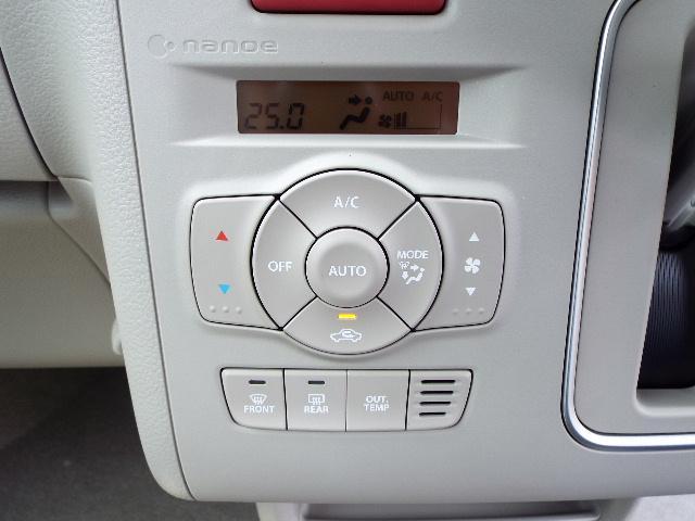 温度設定するだけで自動的に風量を調節してくれるオートエアコン付き!