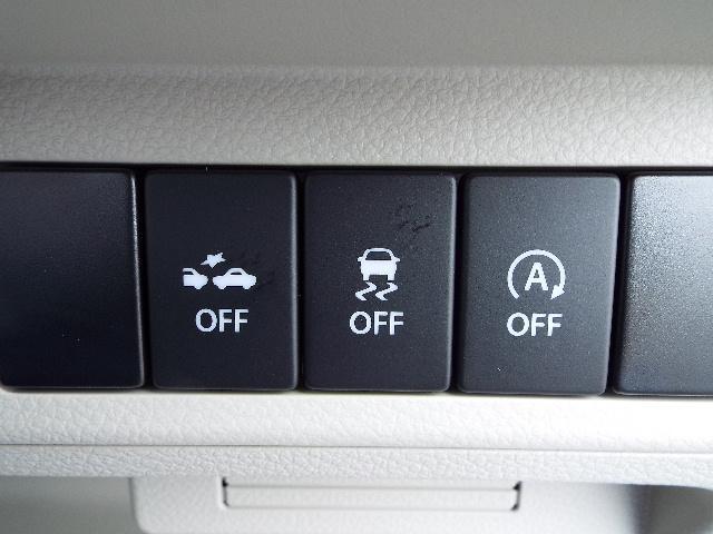 レーダーブレーキサポート(衝突軽減装置)ESP(横滑り防止装置)付きで、安心ですね!