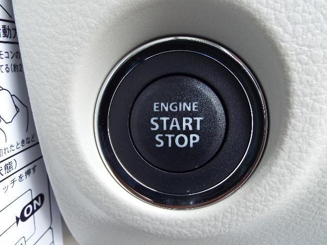 便利なキーレスプッシュスタート式!リモコンキーを持っていればボタン1つでエンジンの始動・停止が簡単に出来ます!
