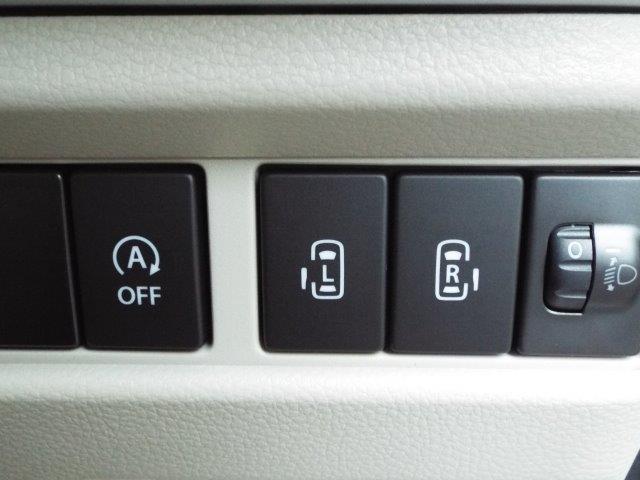 X 届出済未使用車 ハイブリッド DSBS ESP付(9枚目)