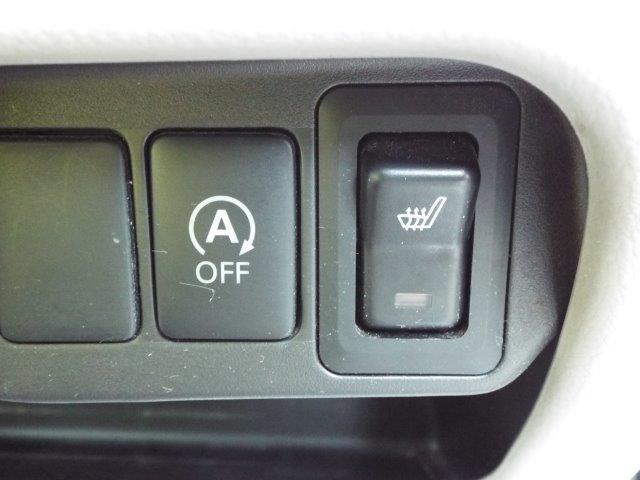 お財布にも環境にも優しいアイドリングストップ付き!運転席にはシートヒーターもついています!