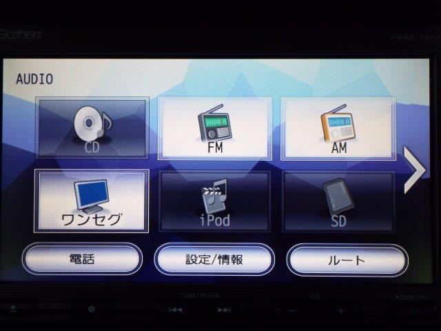 G・Lターボホンダセンシング ナビTVBC付 電動ドア(8枚目)