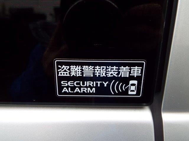 盗難防止のセキュリティーアラーム付き!