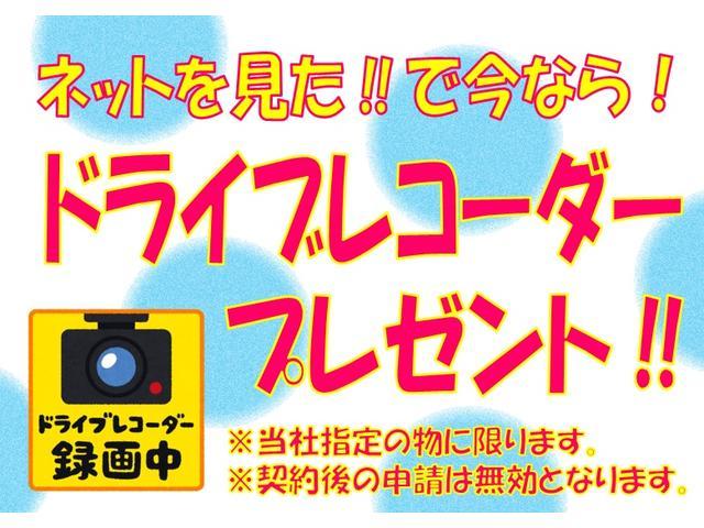 PC ハイルーフ キーレス ラジオ付(2枚目)