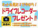 PAリミテッド ハイルーフ ESP DSBS付 ラジオ付(2枚目)