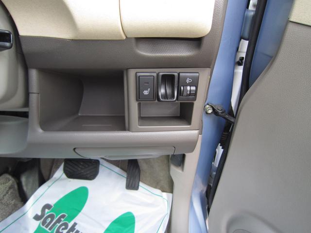 日産 モコ E FOUR スマートキー オートエアコン CDMD 4WD