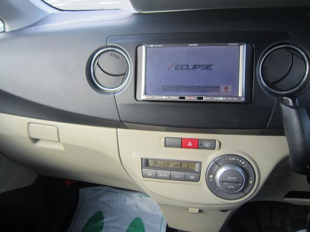 G HDDナビTV スマートキー ETC車載器(11枚目)