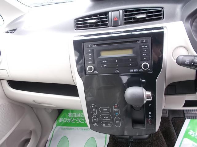 M CDチューナー オートエアコン キーレスエントリー アイドリングストップ シートヒーター 社外14インチアルミホイル 4WD(8枚目)