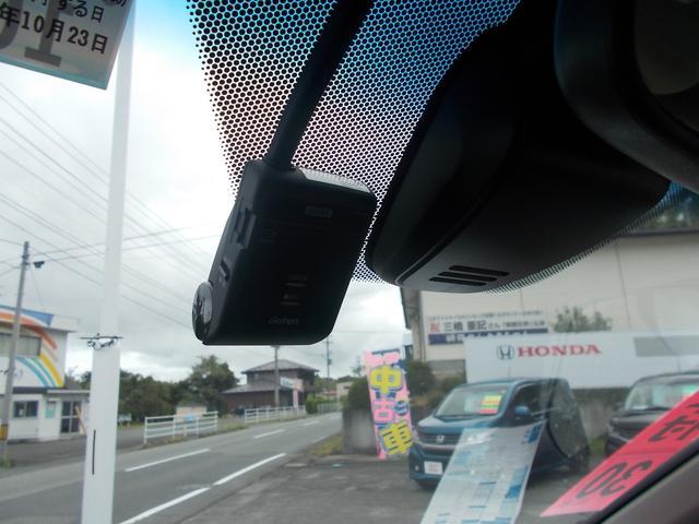 スパーダ ホンダセンシング ギャザズ9インチナビTV リアカメラ LEDヘッドライト フォグライト 両側パワースライドドア ナビ連動ドライブレコーダー スマートキー ホンダセンシング(13枚目)