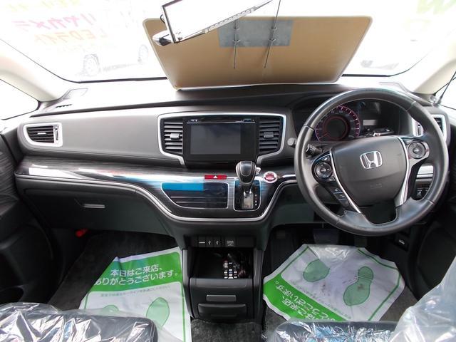 アブソルート 純正インターナビTV リアカメラ LEDヘッドライト フォグライト 後席モニター 両側パワースライドドア スマートキー 純正17インチアルミホイル 4WD(8枚目)