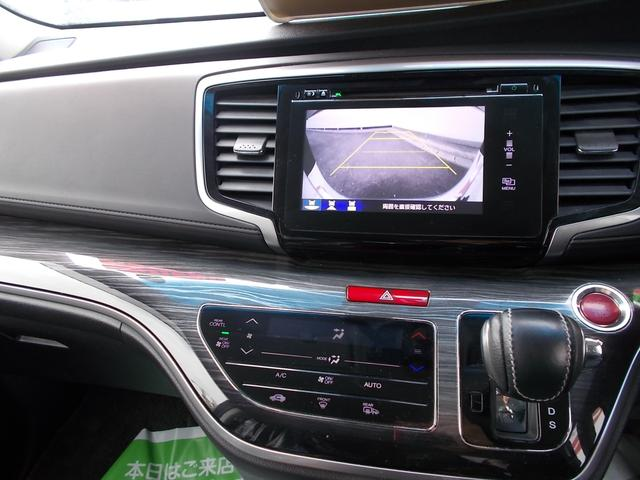 アブソルート 純正インターナビTV リアカメラ LEDヘッドライト フォグライト 後席モニター 両側パワースライドドア スマートキー 純正17インチアルミホイル 4WD(10枚目)