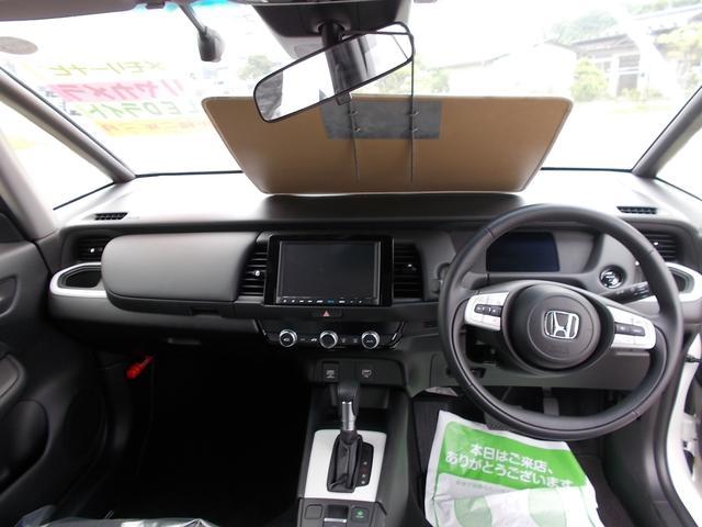 e:HEVホーム メモリーナビTV リアカメラ スマートキー ドライブレコーダー オートクルーズコントロール サイドカーテンエアバッグ ホンダセンシング(8枚目)