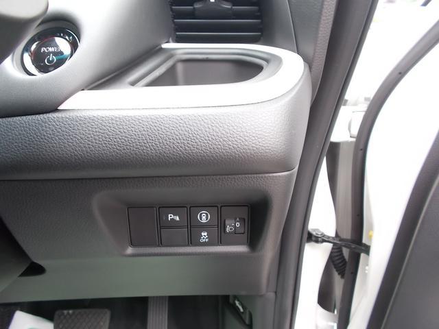 e:HEVホーム メモリーナビTV リアカメラ スマートキー ドライブレコーダー オートクルーズコントロール サイドカーテンエアバッグ ホンダセンシング(13枚目)
