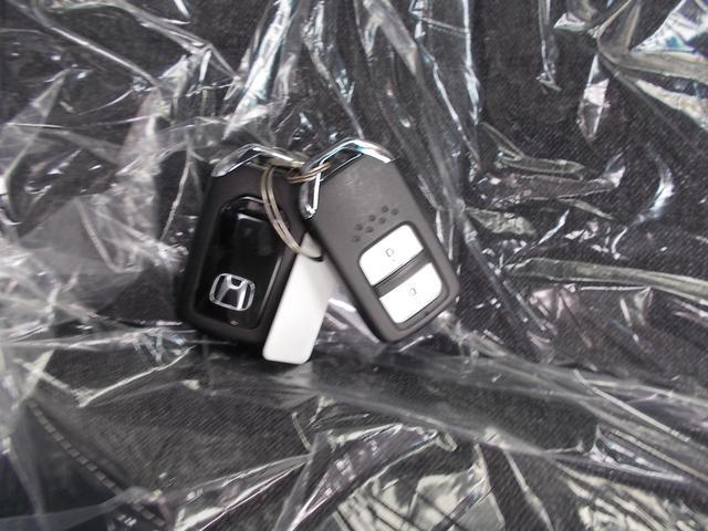 e:HEVホーム メモリーナビTV リアカメラ スマートキー ドライブレコーダー オートクルーズコントロール サイドカーテンエアバッグ ホンダセンシング(14枚目)