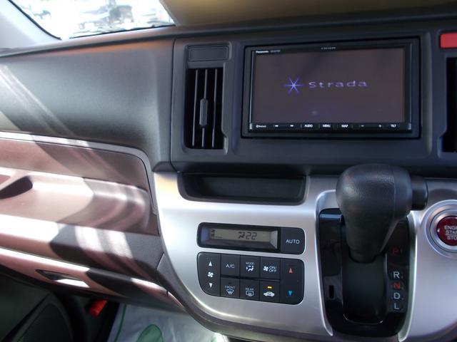 G メモリーナビTV リアカメラ ディスチャージヘッドライト フォグライト スマートキー ドライブレコーダー 車外14インチアルミホイル アイドリングストップ VSA(9枚目)