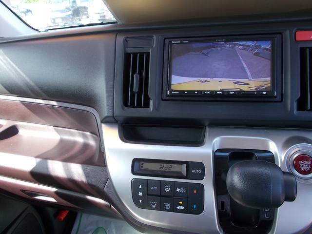 G メモリーナビTV リアカメラ ディスチャージヘッドライト フォグライト スマートキー ドライブレコーダー 車外14インチアルミホイル アイドリングストップ VSA(10枚目)