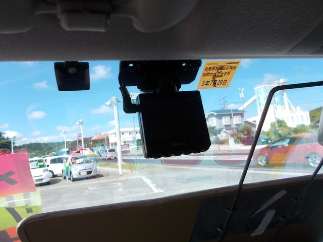 G メモリーナビTV リアカメラ ディスチャージヘッドライト フォグライト スマートキー ドライブレコーダー 車外14インチアルミホイル アイドリングストップ VSA(25枚目)
