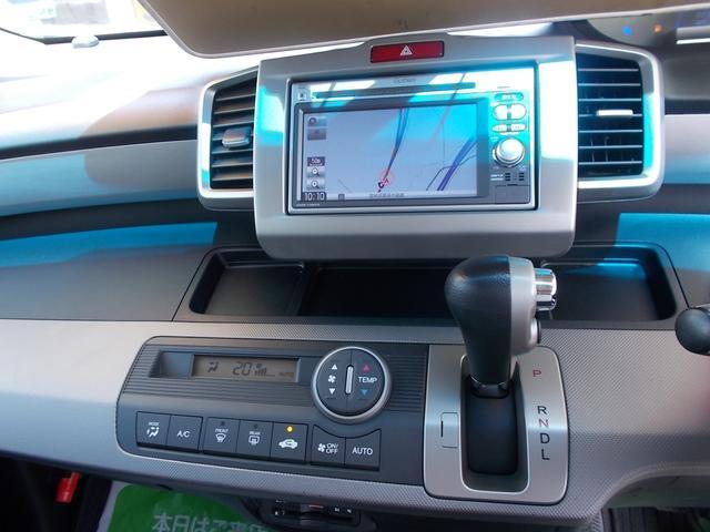 ジャストセレクション メモリーナビTV リアカメラ ディスチャージヘッドライト 両側パワースライドドア スマートキー VSA オートクルーズコントロール(10枚目)