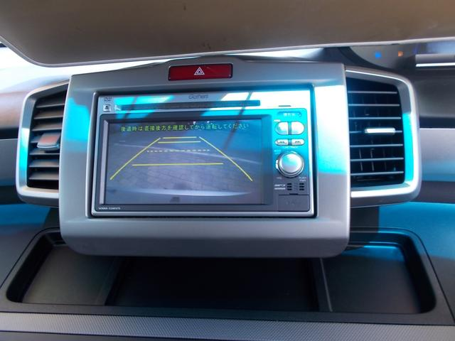 ジャストセレクション メモリーナビTV リアカメラ ディスチャージヘッドライト 両側パワースライドドア スマートキー VSA オートクルーズコントロール(11枚目)