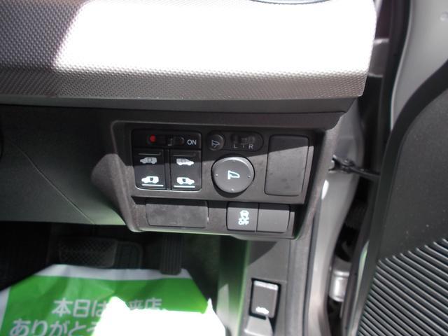 ジャストセレクション メモリーナビTV リアカメラ ディスチャージヘッドライト 両側パワースライドドア スマートキー VSA オートクルーズコントロール(13枚目)