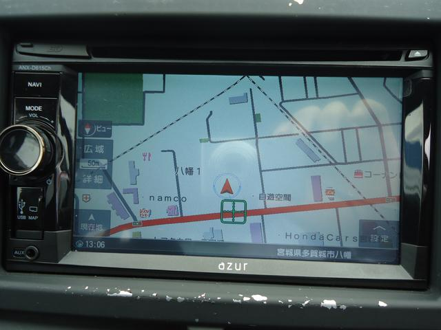1.5i-S Limited  ナビ バックカメラ(15枚目)
