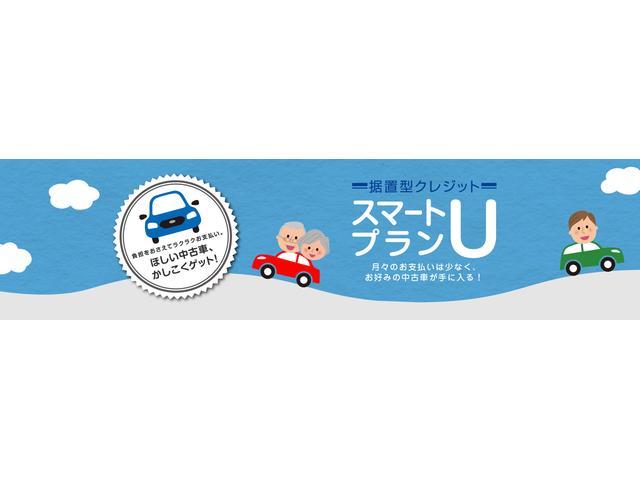 「スバル」「シフォン」「コンパクトカー」「宮城県」の中古車40
