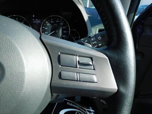 高速走行に便利なクルーズコントロールが付いています。