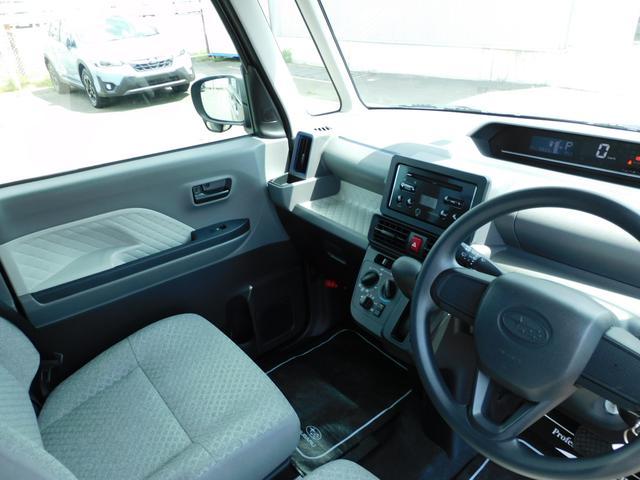 L スマートアシスト 4WD(20枚目)