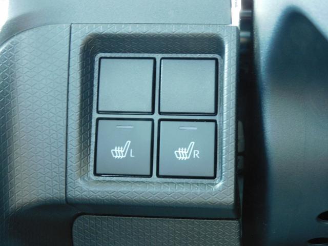 L スマートアシスト 4WD(29枚目)