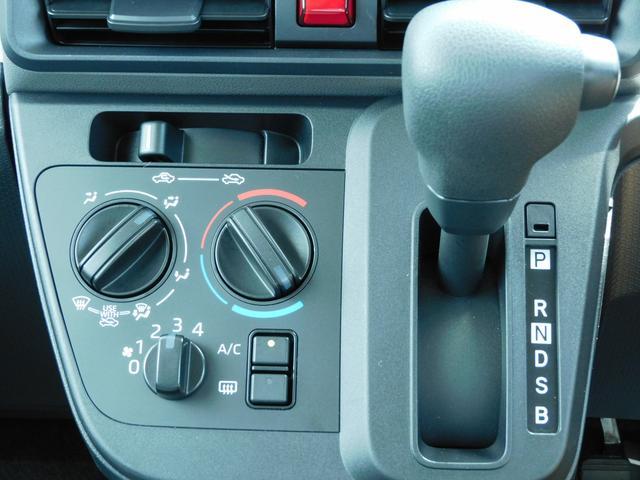 L スマートアシスト 4WD(31枚目)