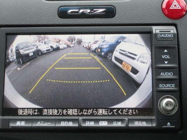 ホンダ CR-Z α ハイブリット HDDインターナビ バックカメラ ETC