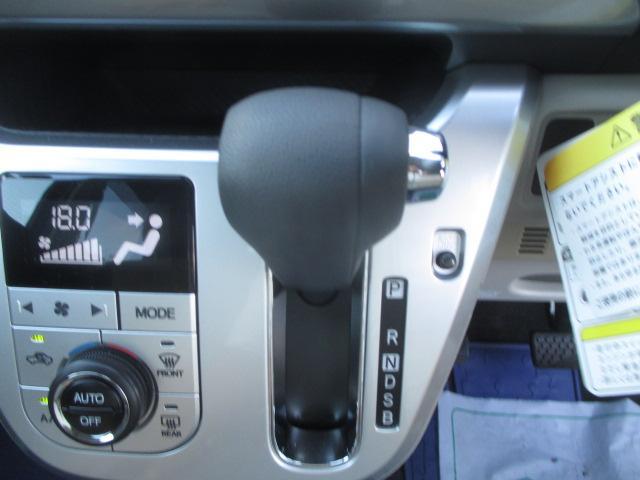 スタイルX SAII 4WD(20枚目)
