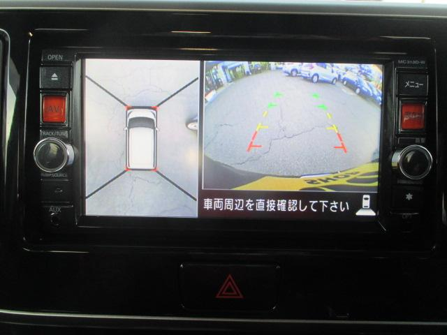 日産 デイズルークス ハイウェイスター ターボ  4WD 両側電動スライドドア