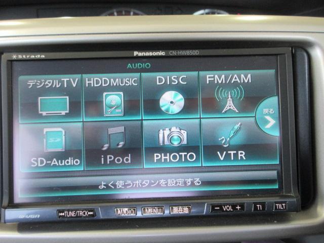 Z HDDナビ ディスチャージライト ETC(18枚目)