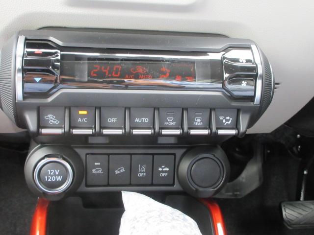 ハイブリッドMX 4WD デュアルカメラブレーキサポート(13枚目)