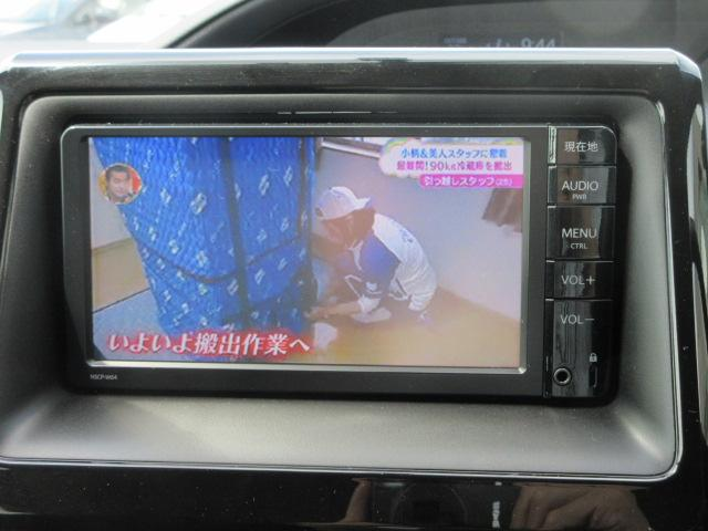 X 4WD ナビ&バックカメラ 左側電動スライドドア(13枚目)