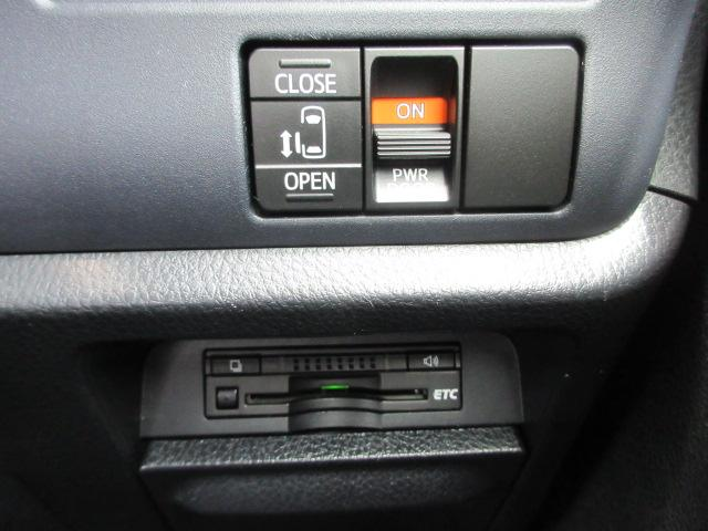 X 4WD ナビ&バックカメラ 左側電動スライドドア(15枚目)